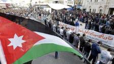 الأردن يؤكد تمسكه بمواصلة الحرب على الإرهاب