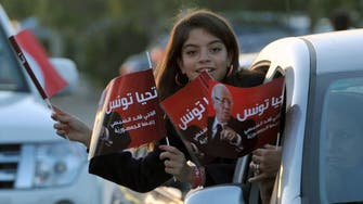 2014: A year of Tunisian political success?