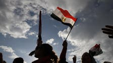 Department store owner referred to court for defaming Egyptian flag