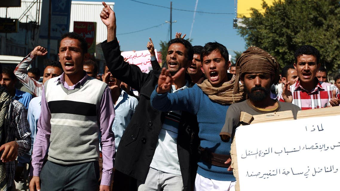 Yemenis protest against Houthis in Sanaa