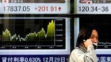 بورصة طوكيو تلحق بوول ستريت.. نيكي يقفز 1.4%