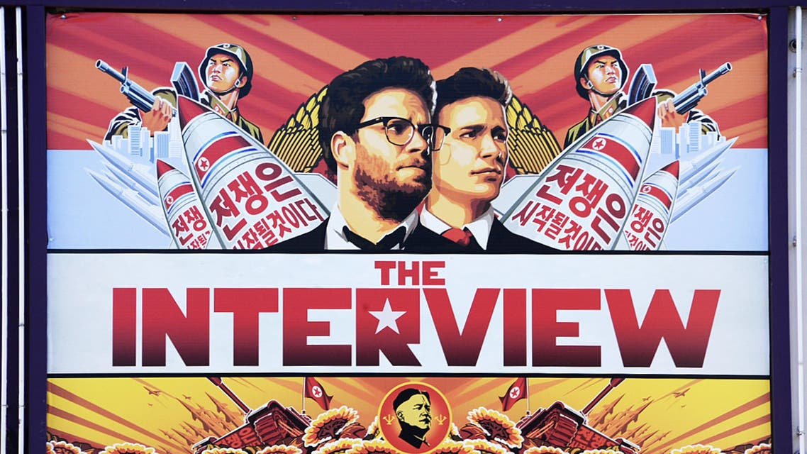 the interview seth rogen james franco AFP
