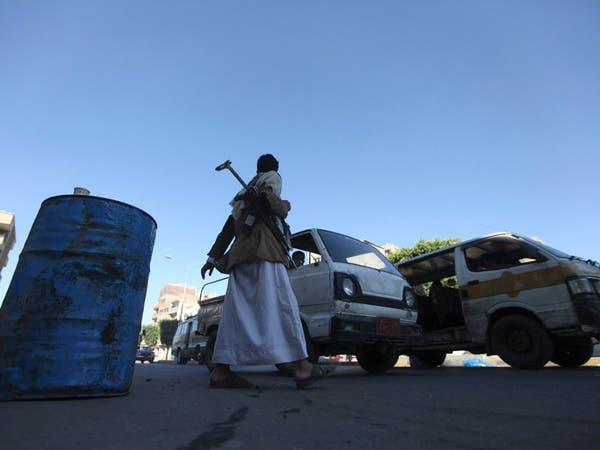 مقتل وإصابة 7 حوثيين إثر استهداف دورية لهم وسط اليمن