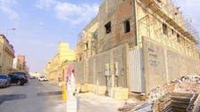 الإسكان السعودية: نعمل على تقليص مدة انتظار القروض