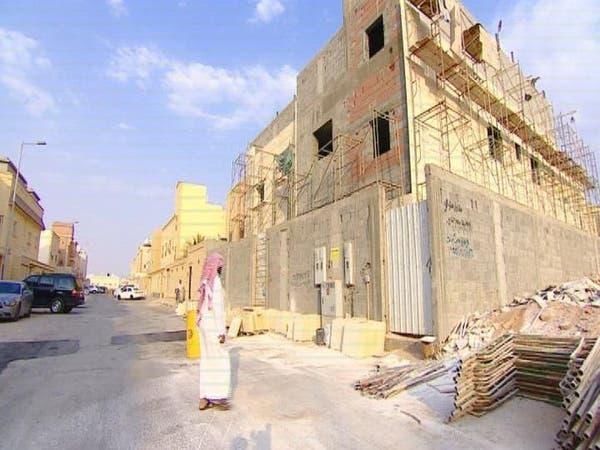 """""""الإسكان السعودية"""" تكشف تفاصيل 56 ألف مسكن للمواطنين"""