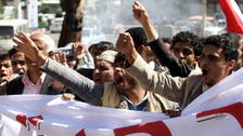 Houthis, tribesmen clashes in Sanaa kill 12
