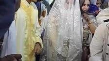 موریتانی صدرکی صاحبزادی کی خلاف روایت شادی پرتنازعہ