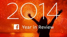 Facebook apologizes for 'painful' 'Year In Review' posts