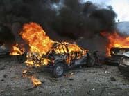 مقتل شخص وإصابة 14 بانفجار سيارة ملغومة في اللاذقية