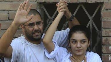 تخفيف عقوبة شقيقة الناشط علاء عبد الفتاح