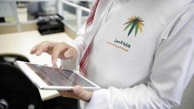 """السعودية.. فرص للعمل """"عن بعد"""" بوظائف إبداعية وتقنية"""