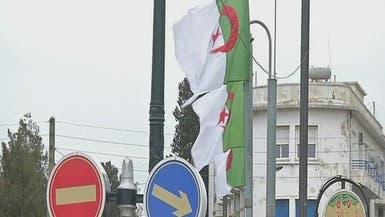 تراجع النفط يقلص احتياطي الجزائر بـ8 مليارات دولار