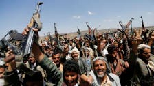 الحوثيون يقتحمون مقر الاتحاد اليمني لكرة القدم