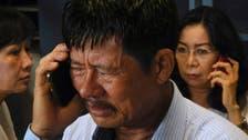 'Goodbye, forever,' joked AirAsia passenger before plane vanished