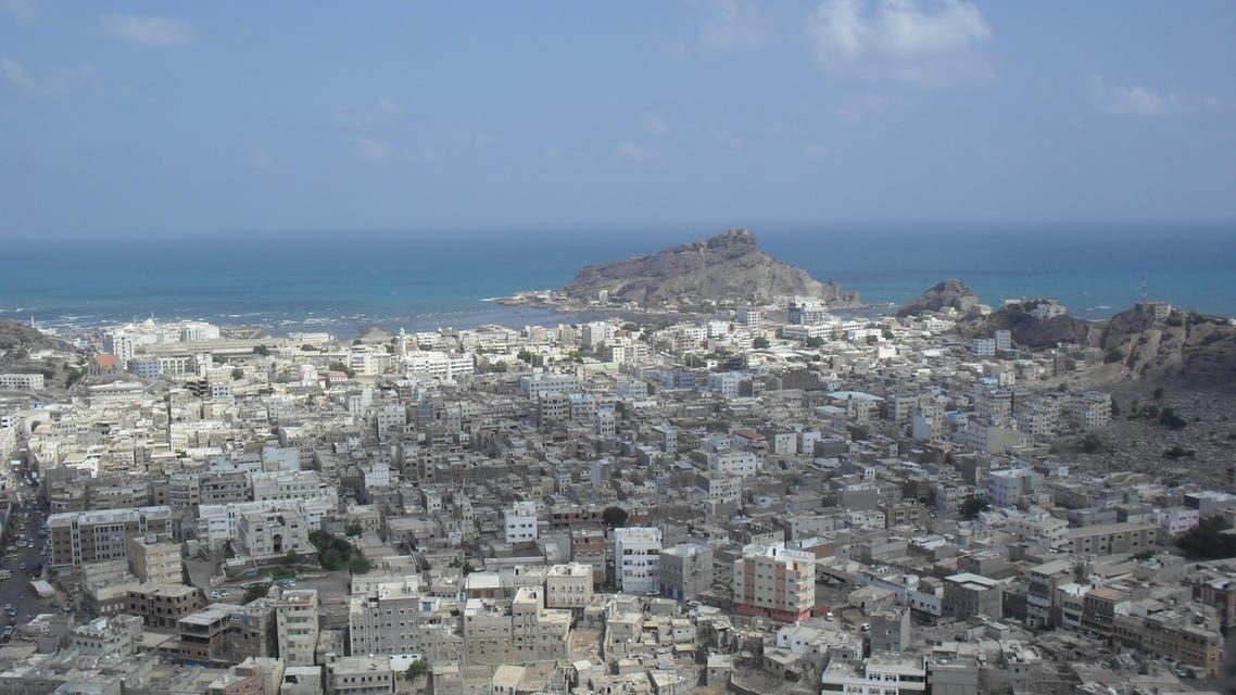 (Photo courtesy of Yemen Through Our Eyes)