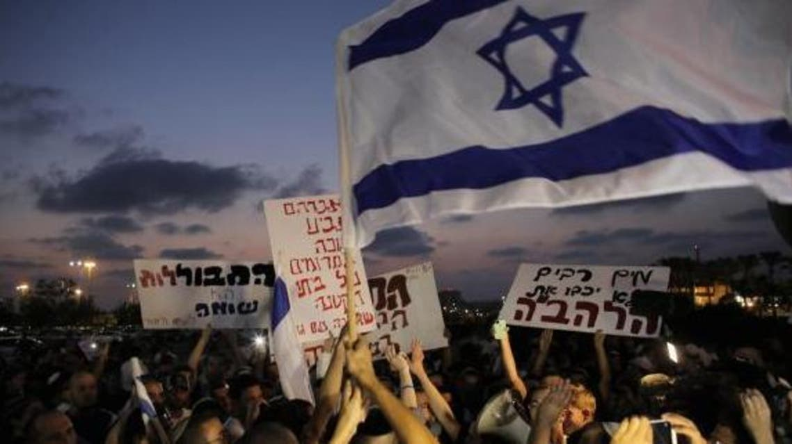 Far-right Israeli activists hold placards and shout slogans against the wedding of Mahmoud Mansour and Maral Malka (not pictured) in Rishon Lezion, near Tel Aviv in this file picture taken August 17, 2014. (Reuters)