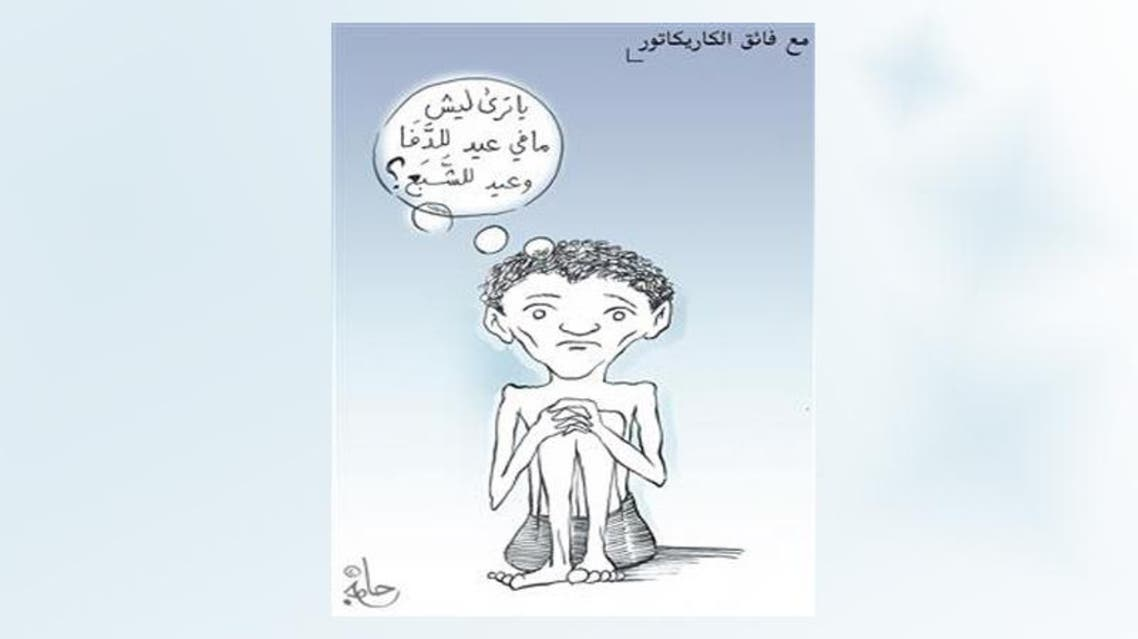 سعد حاجو - السفير