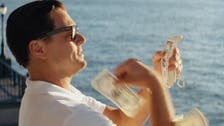 'The Wolf of Wall Street' tops 2014 illegal downloads