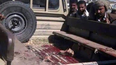 اليمن.. القاعدة تتبنى مقتل ضابط في الأمن السياسي