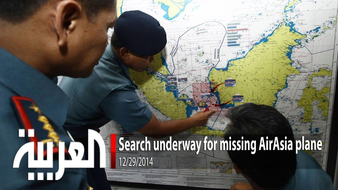 Search underway for missing AirAsia plane