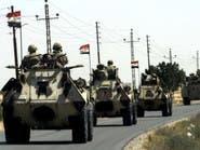 """الجيش يحاصر منفذي مذبحة """"كرم القواديس"""" في الشيخ زويد"""