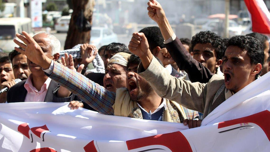 اليمن صنعاء حوثي حوثيين حوثيون الحوثي الحوثيين الحوثيون