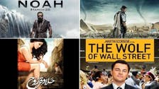 Cut! Biblical epics, raunchy films rile Arab censors in 2014