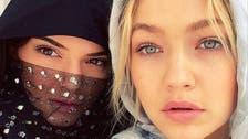 Gigi Hadid, Kendall Jenner don hijabs at Abu Dhabi mosque