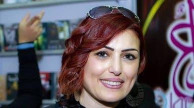 مصر تمنع دخول روائية لبنانية لأسباب مجهولة