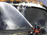 شركة أميركية تخمد حريق السدرة مقابل 6 ملايين دولار