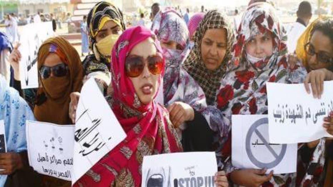 مظاهرات ضد انتشار الاغتصاب