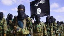 صومالیہ: الشباب رہنما کو نشانہ بنانے کے لیے امریکی کارروائی
