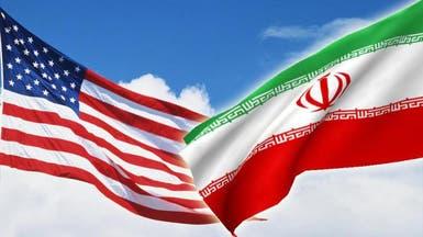 واشنطن تضيف 9 أشخاص وكيانات لقائمة العقوبات ضد إيران