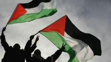 UNSC rejects Palestinian statehood bid