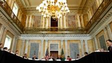 امریکا کی 9 ایرانی اداروں اور شخصیات پر پابندیاں