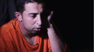 """""""داعش"""" ينشر صورة للطيار الأردني ومقابلة معه"""