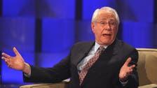 Former U.S. senator to run marijuana company