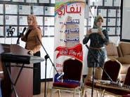 مثقفو ليبيا يشكون تغييبهم في ظل سطوة العنف