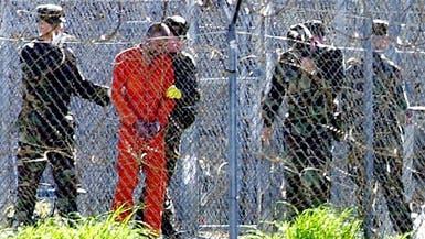 وصول 10 يمنيين من معتقل غوانتانامو الى سلطنة عمان