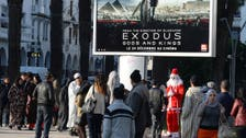 Morocco's banning of 'Exodus' film causes controversy