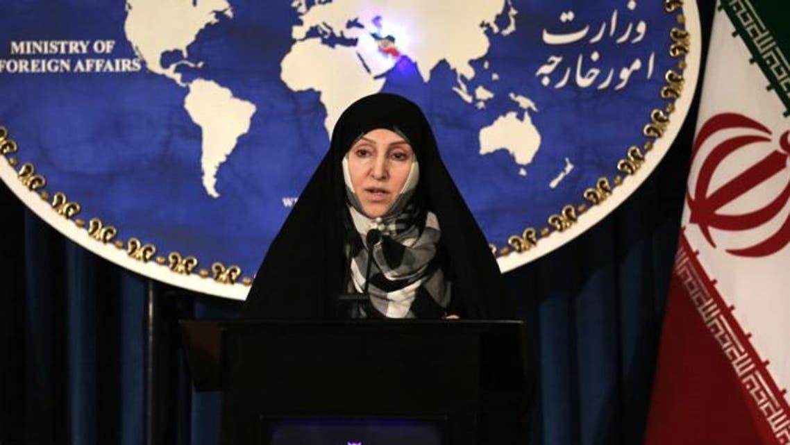 Marzieh Afkham (AFP)