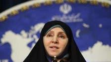 إيران: العقوبات الأميركية الجديدة تضر بالمفاوضات