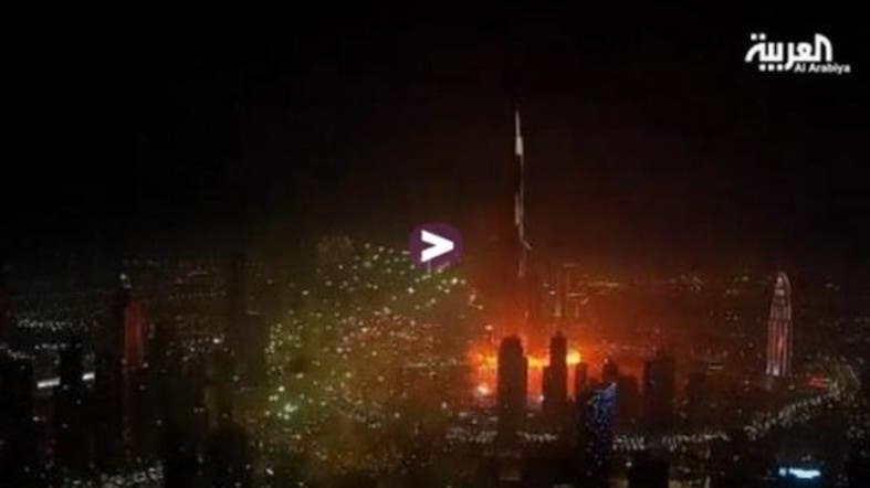 Dubai brings in 2015 with light and sound display - Al Arabiya English
