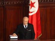 الرئيس التونسي يؤدي اليمين الدستورية أمام البرلمان