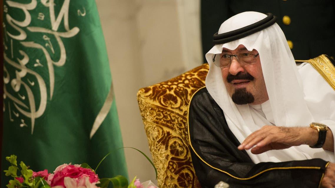 saudi king afp