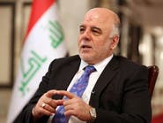 #العراق.. #العبادي يلتقي #أوباما اليوم