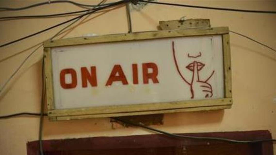 Somalia radio Reuters
