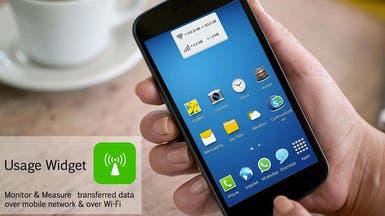 هكذا يحذرك هاتف أندرويد من حجم استهلاك الإنترنت