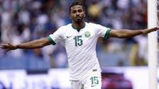 AFC to let Saudi Arabia decide on Al-Shamrani