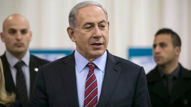 نتنياهو يدعو لرفض انضمام فلسطين للجنائية الدولية